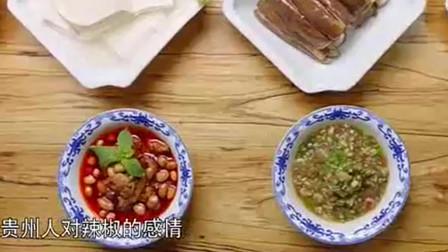 舌尖上的中国:看了这些美食,让人口水直流!