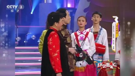 赵丽蓉老师的小品真是经典,与巩汉林合作的这部小品太搞笑了!