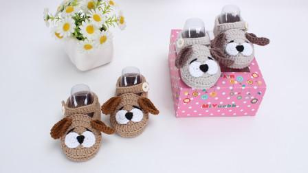 30种宝宝鞋编织教程哈巴狗鞋子动物鞋子钩织编织视频