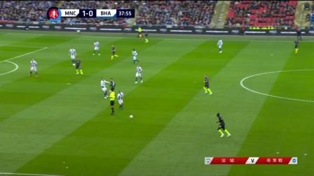 英足总杯比赛视频|曼城vs布莱顿全场录像|曼城