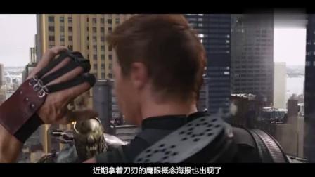 復聯4:超級英雄大戰主場反派滅霸不可避免?驚奇隊長戲太足