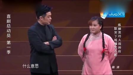 喜剧总动员:贾玲说出任务,陈赫听完直言要她放弃,真相逗笑观众