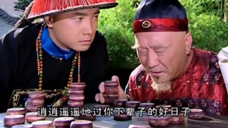 李卫真是吃了豹子胆!皇上都不敢骂老王爷,他竟骂他是老东西!