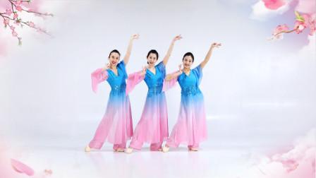 糖豆廣場舞課堂《不染》柔美古典舞教學
