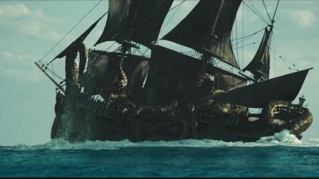 加勒比女海盗2海报