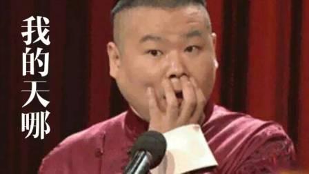《欢乐喜剧人》姜昆岳云鹏相声比拼,传统创新各有亮点