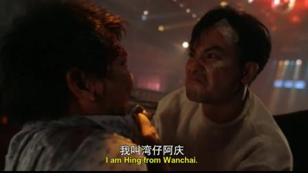 """香港黑幫電影:古惑仔們挑釁任達華和張耀揚,""""開架""""不可避免"""