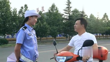 女交警的套路太深,这一次小伙被彻底的整哭,看完笑得肚子疼!