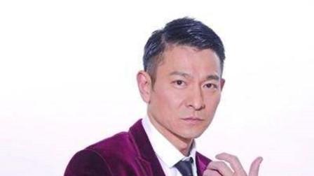张国荣去世前最后一通电话打给了刘德华,为何他却没有出席葬礼?