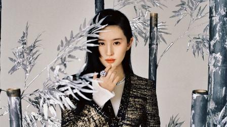 八卦:刘亦菲演绎中国风展侠女风韵气质脱俗