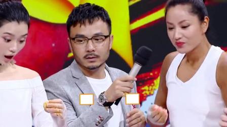 天天向上:陈乔恩瞿颖吃小龙虾,一口接着一口,不愧是吃货女王!
