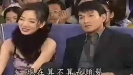 20年前梅艳芳和刘德华同上综艺,那时候的华仔真的很羞涩