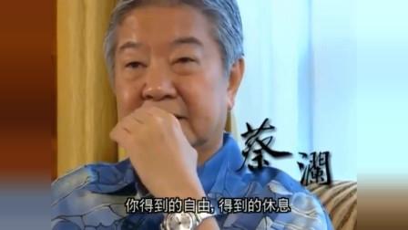 十年:蔡澜的美食王国越做越大,倪匡:听得我打寒颤,吓死人了!
