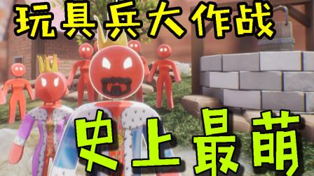 【逍遥小枫】史上最萌姜饼人,这个游戏的精髓在于偷鸡 | supraland #1