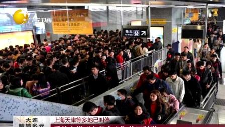 """上海天津等多地已叫停:手扶电梯""""左行右立""""并不科学 第一时间 20190412"""