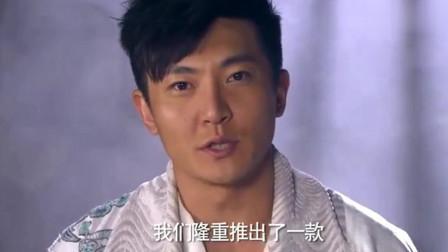 郭京飞这段单口相声真的精彩,佩服他的台词功底,看着就很不容易