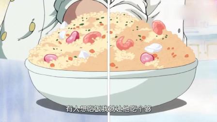 海贼王:山治要做饭了?受伤的路飞瞬间来了精神,真不愧是个吃货!