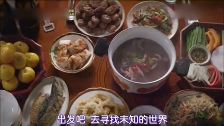 请回答1988:吃饭合辑第一弹,正峰欧巴才是真正的美食家