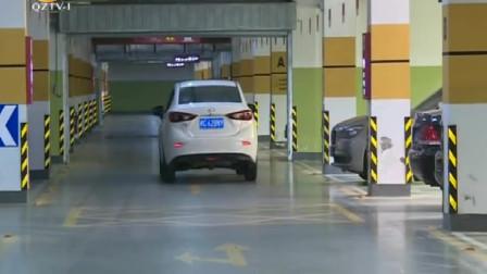 泉州:买了电动汽车,小区地下车位却装不了充电桩?