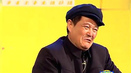 爆笑小品:赵本山解释不清楚了,自己都忍不住笑了,太精彩了!