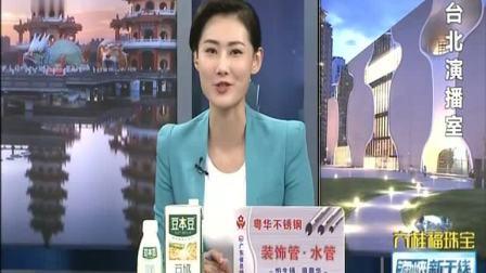 高雄市长韩国瑜哈佛演讲称蔡当局两岸政策空洞视频