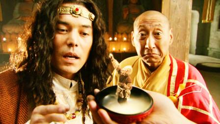 """孙悟空在乌鸡国时变化的""""立帝货"""",竟与西方一位神秘人物有关?"""