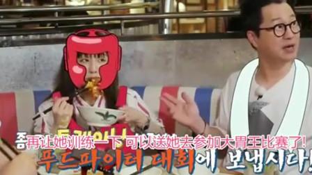 中国美食:韩国艺人品尝广州美食,朴宝蓝刚吃一口之后直敲盘子!