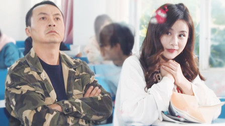 陈翔六点半:你可是女神,跟我表白?咋这么不要脸?