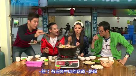说中国美食让他们有负担,只能吃与韩国口味相近,韩国艺人到中国