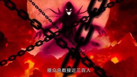 邪魂师盗匪团自称死神使者, 为首的是一名强大的邪魂师!