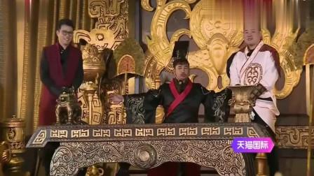赢了就是输,黄磊登基成皇帝,导演组请出后宫佳丽三千
