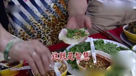 天天兄弟:品尝贵州特色美食,好香啊~吃了还想吃!