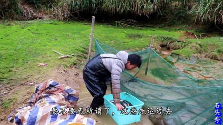 农村视频鱼塘攻心,帮124条刘一换新小伙,你愿草鱼v农村养鱼秒深山图片