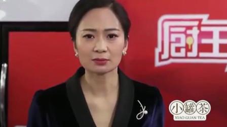 厨王争霸:厨艺总监刘一帆用他们剩下的食材,竟烹饪出一锅美食!