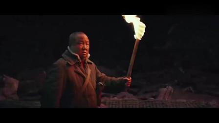 九层妖塔:剩下活着的人,起来捡起火把,继续向前走寻找出路
