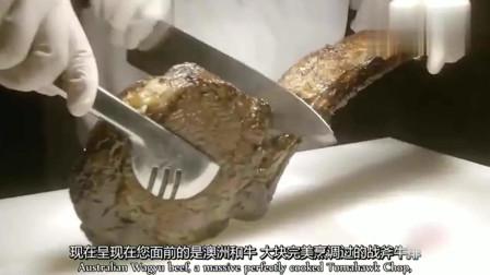 老外在中国:外国美食家对中餐是真爱啊:纽约人不会用筷子表示差劲