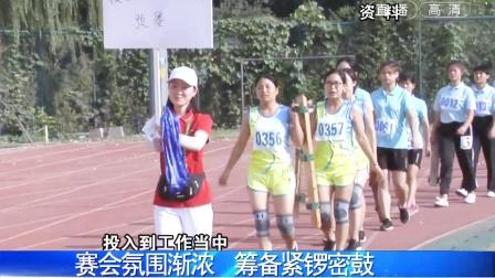 郑州:全国少数民族传统体育运动会氛围渐浓,