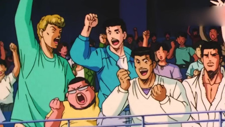 灌篮高手:陵南以为赢定了,樱木花道又一次站了出来