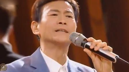 金曲捞:不老男神郑少秋《男人四十一头家》,炫酷舞姿嗨翻全场!