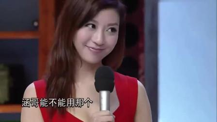天天向上:香港TVB美女登场,欧弟:我不相信这两个是吃货,网友:我也不信