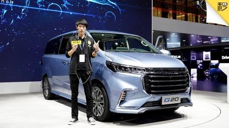 17.98万起售 2.0T发动机 上汽大通G20新车首测