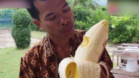 非洲美食:巨型香蕉树高达20米,1根香蕉就有6斤重,当地都拿它当饭吃