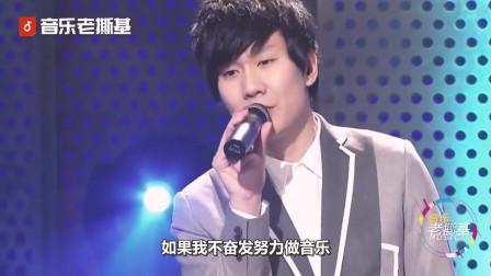 不愧是行走的CD,林俊杰演唱会飙完高音讲河南话,就问你中不中?