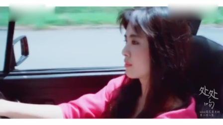 王祖贤经典影视剪辑 一吻颠倒众生 神仙颜值 无与伦比的美丽