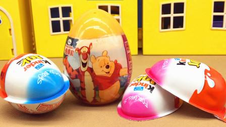 小猪佩奇分享小熊维尼玩具蛋