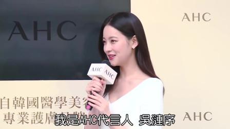 最爱竟是他,韩国演员吴涟序自爆是宅女,宅在家里身材管理这样做