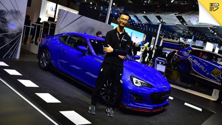 斯巴鲁新款BRZ售27.38万起 增加套件与胎压监测