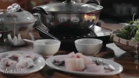 舌尖上的美食:火锅的最高境界就是清水打边炉,真是太酷了