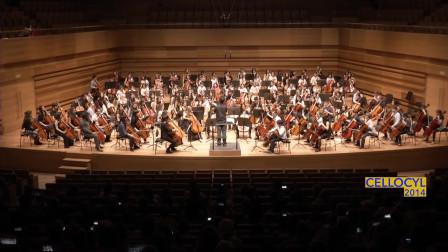 上百位大提琴手演奏《权力的游戏》主题曲!