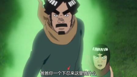 木叶村最厉害的下忍就是他了,八门遁甲一开忍刀七人众变三人众